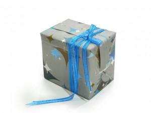 christmas-present-1443614-640x480